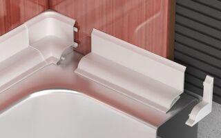 Как правильно подобрать плинтус для ванны
