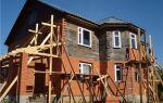 Обкладываем деревянный дом кирпичом