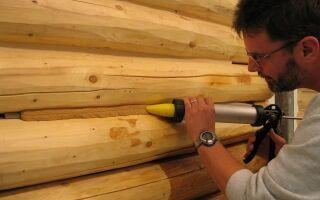 Герметики для швов в деревянном доме