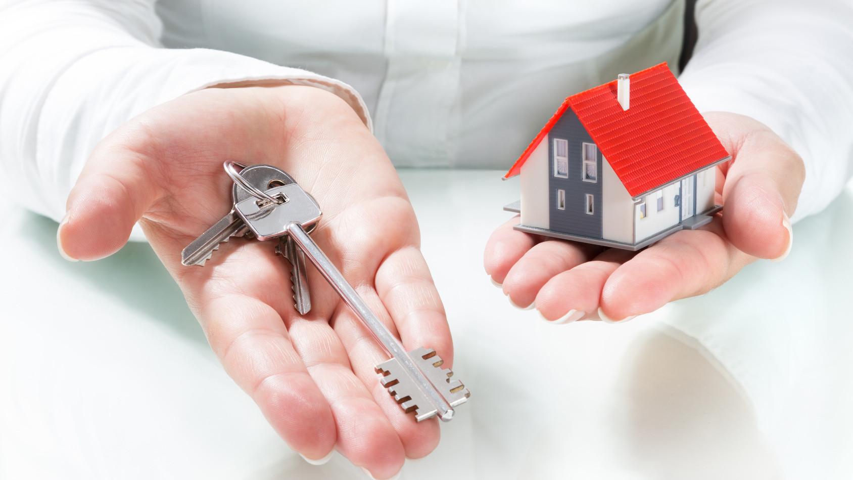 Покупка или аренда недвижимости