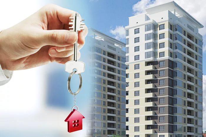 преимущества покупки/продажи/аренды квартиры